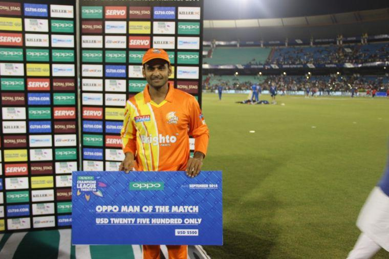 Lahore Lions Captain Hafeez Receives Man Of The Match