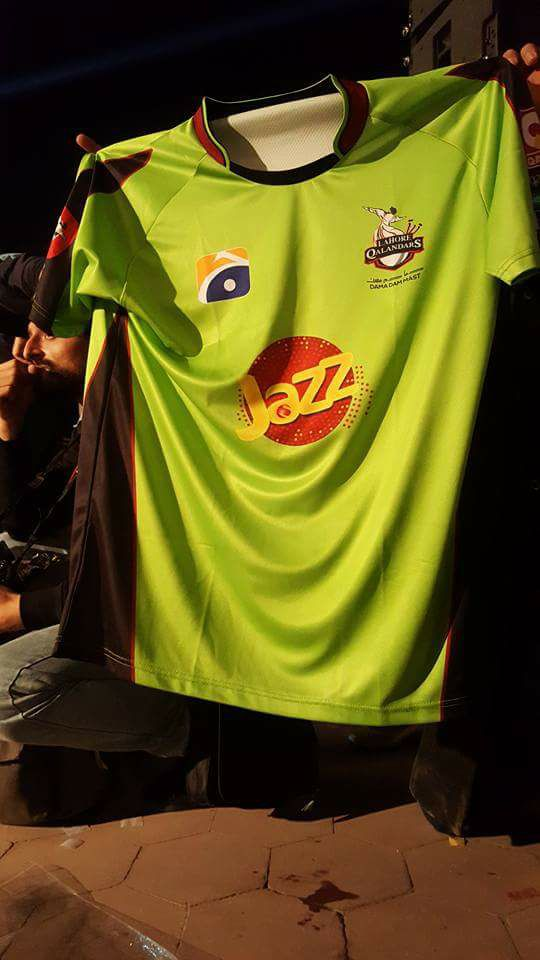 Lahore Qalandars Launched New Kit For PSL 2017