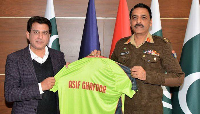 Lahore Qalandars Owner Presented Jersey To DG ISPR