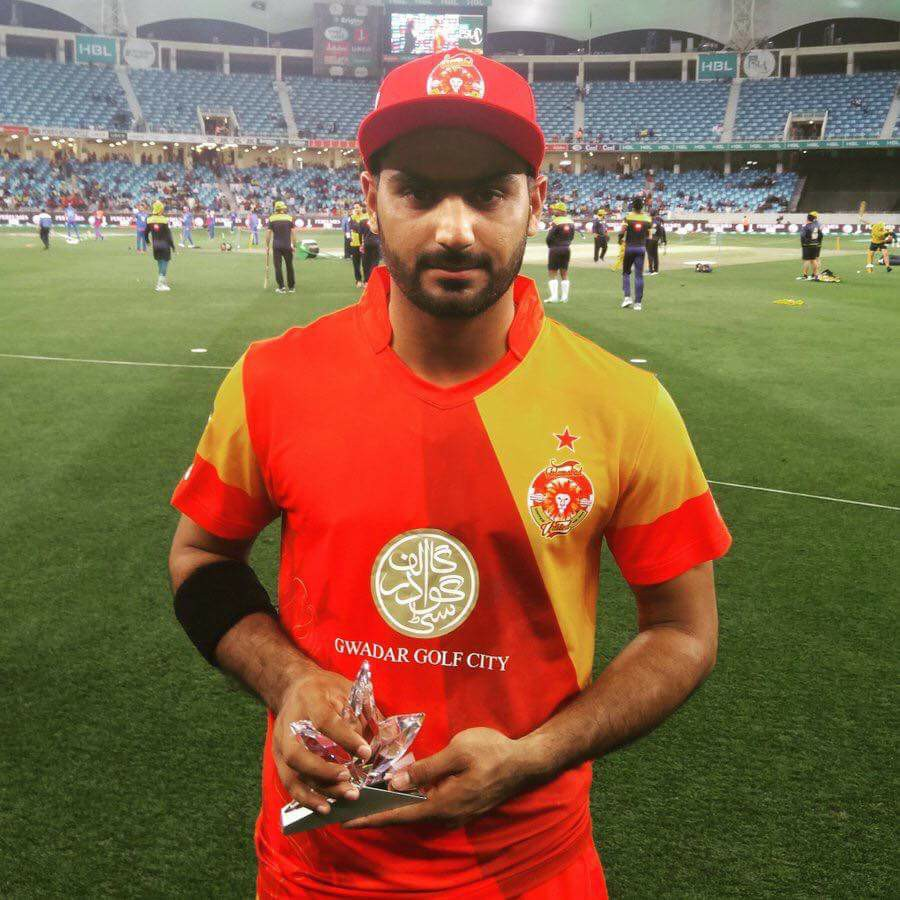 Man Of The Match Between Islamabad United & Multan Sultan Match Hussain Talat