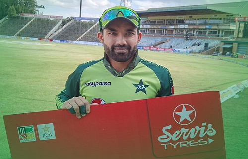 Man Of The Series Award Goes To Muhammad Rizwan