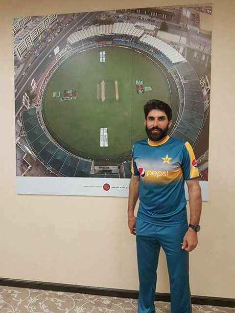 Misbah Ul Haq At The Sharjah 'Hall of Fame' Lounge