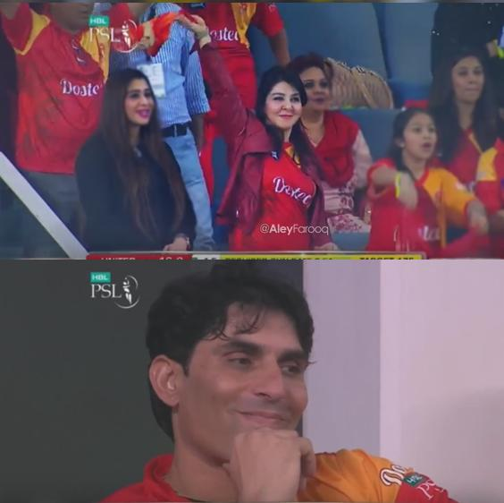 Misbah Wife Waving Hand & Misbah Smiling