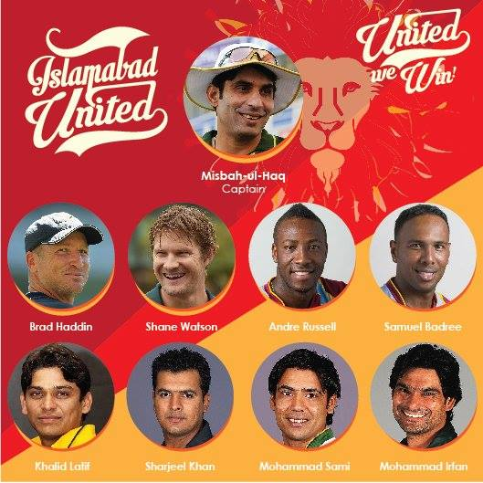 Misbah-ul-Haq To Lead Islamabad United Team In PSL 2016