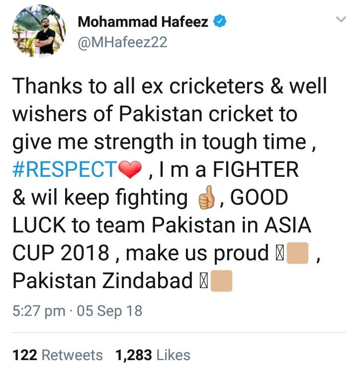 Mohamamd Hafeez Say Thanks To Ex-Cricketers