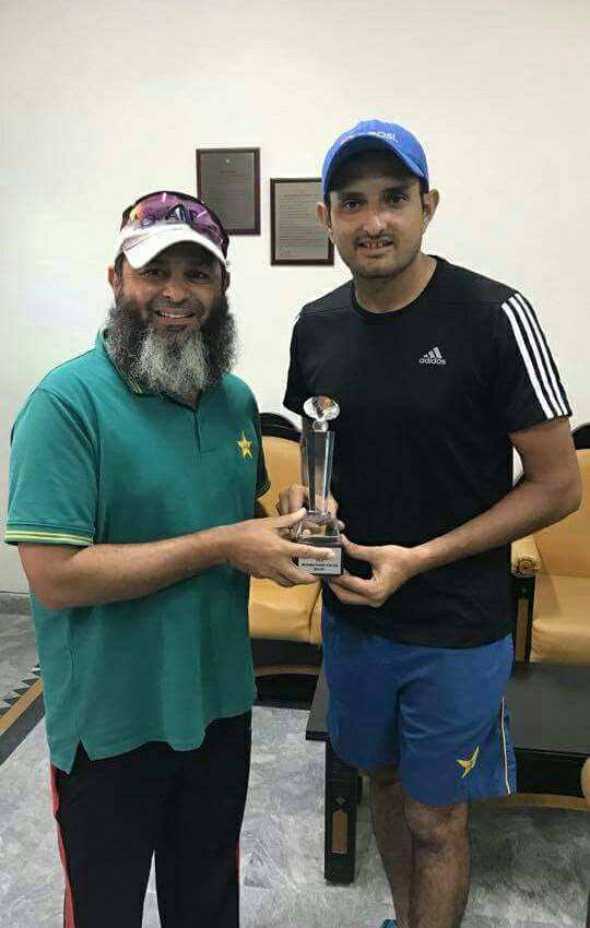 Mohammad Abbas Received Trophy Of Outstanding Domestic Cricketer Of The Year