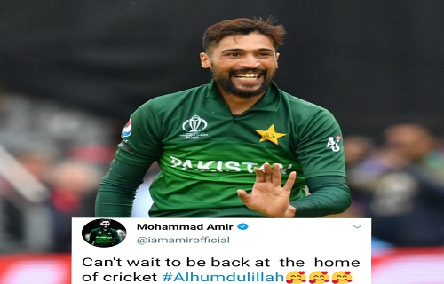 Mohammad Amir Will Represent London Spirit In The Hundred This Year