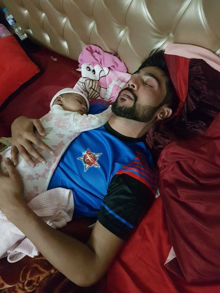 Mohammad Amir With His Princess