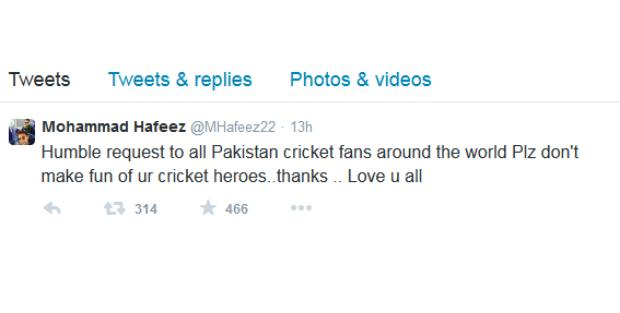 Mohammad Hafeez Request To All Cricket Fans