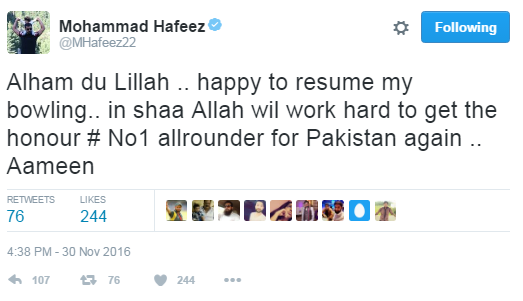 Mohammad Hafeez Tweets After Clearing The Bowling Action Test