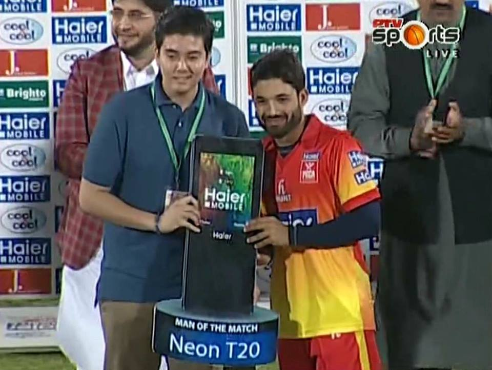 Mohammad Rizwan The Match Award In Heir T20 Cup Final