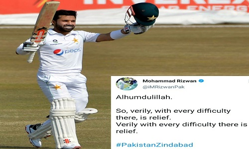 Mohammad Rizwan Tweeted After Getting 'A' Category Central Contract