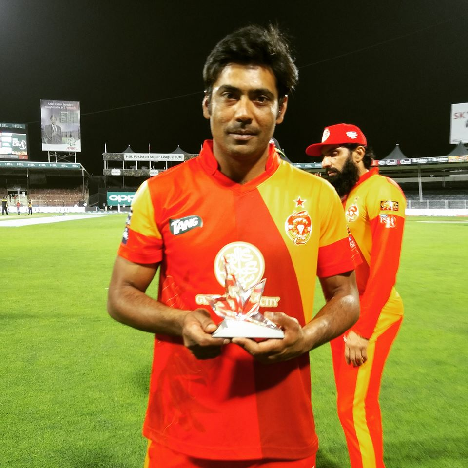 Mohammad Sami Is The Man Of The Match Between Islamabad Vs Lahore Match