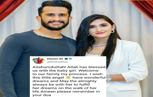 Mr. & Mrs. Hassan Ali Blessed With A Baby Girl