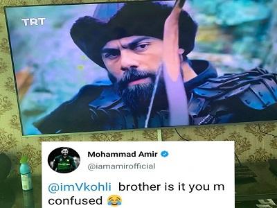 Muhammad Amir Thinks Virat Kohli Is One Of The Warriors In Ertugrul