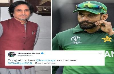 Muhammad Hafeez Sends Best Wishes To Ramiz Raja