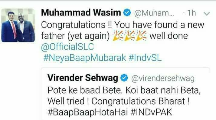 Muhammad Wasim & Virendar Sehwag Tweet