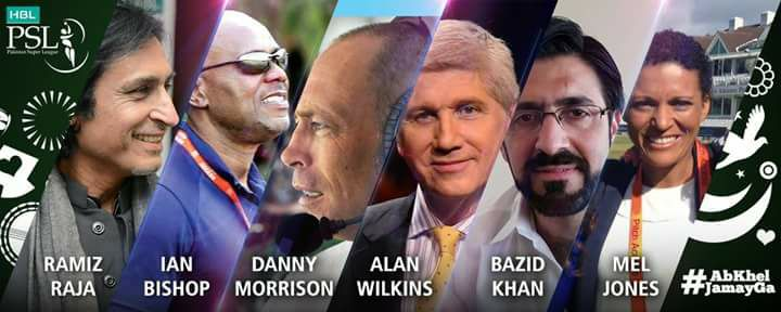 Official Team Of Commentators For PSL 2017