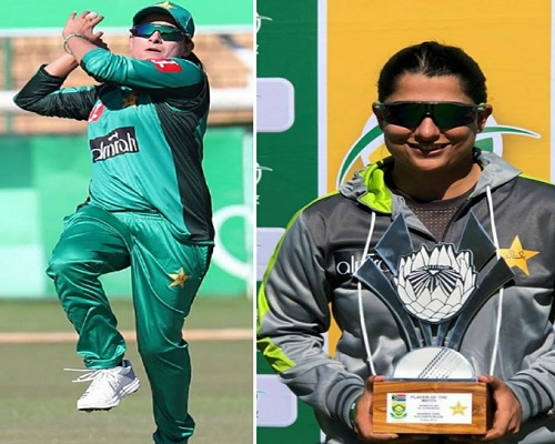 On This Day 2019, Pakistan Women Recorded Biggest ODI Victory