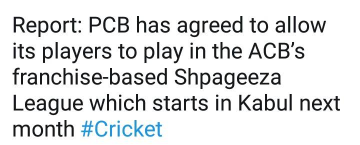 PCB Agreed To Play ACB