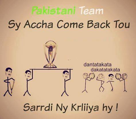 Pakistan Cricket Team Come Back