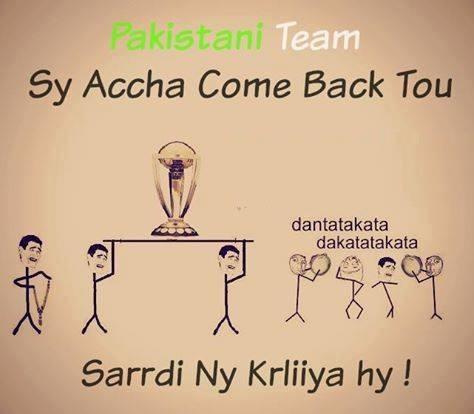Pakistan Cricket Team Come Back