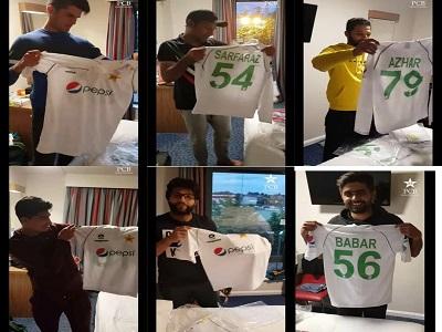 Pakistan Cricket Team New Official Kit Of Test Match