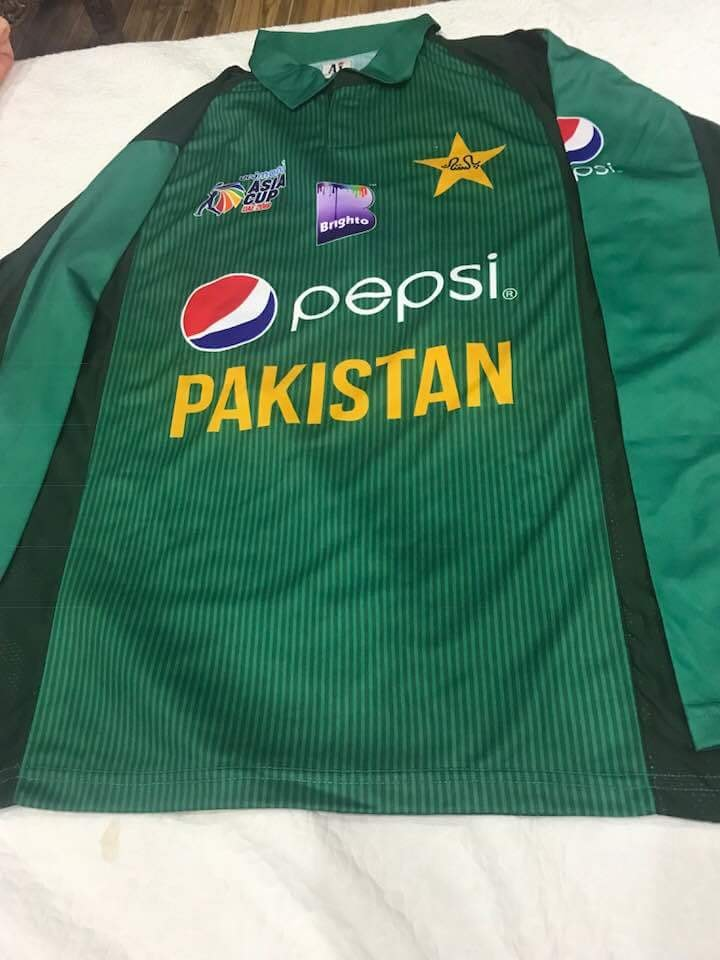 Pakistan New kit For Asia Cup 2018
