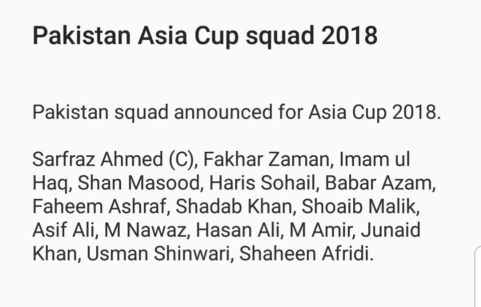 Pakistan Squad For Asia Cup 2018