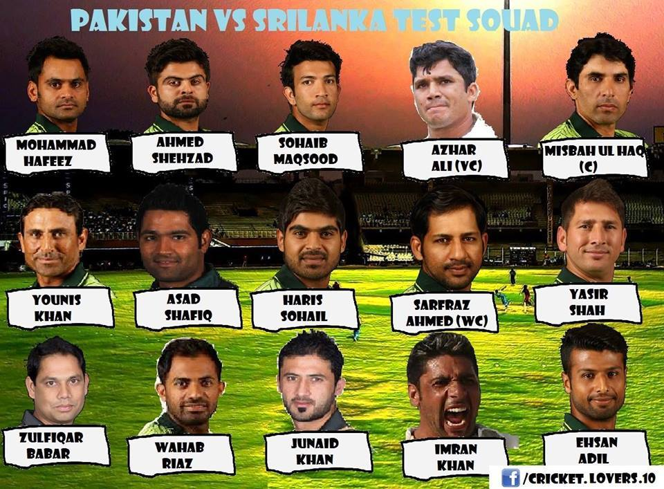 Pakistan Vs Sri lanka Test Squad 2015