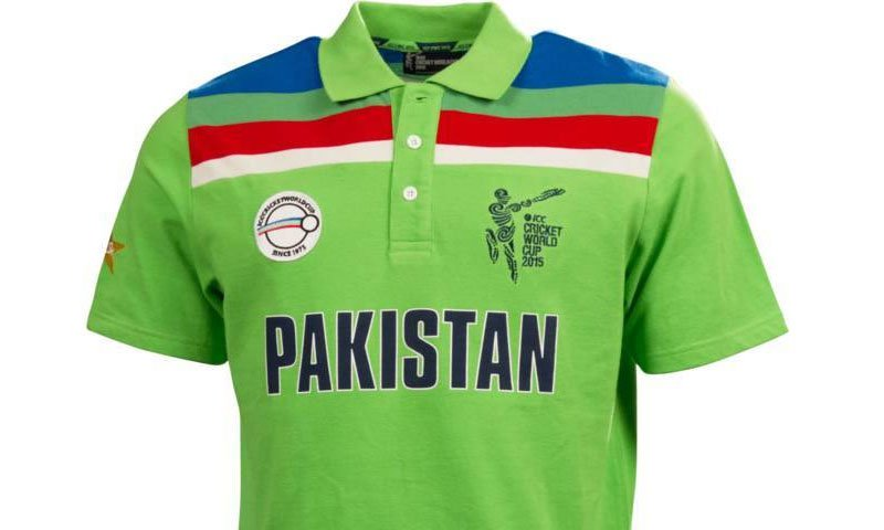 Pakistan's World Cup 2015 Jersey Leaked