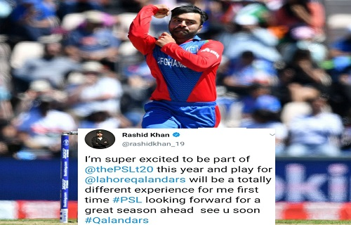 Rashid Khan Super Excited To Be Part Of PSL 2021