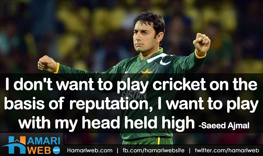 Saeed Ajmal Building Up Confidence