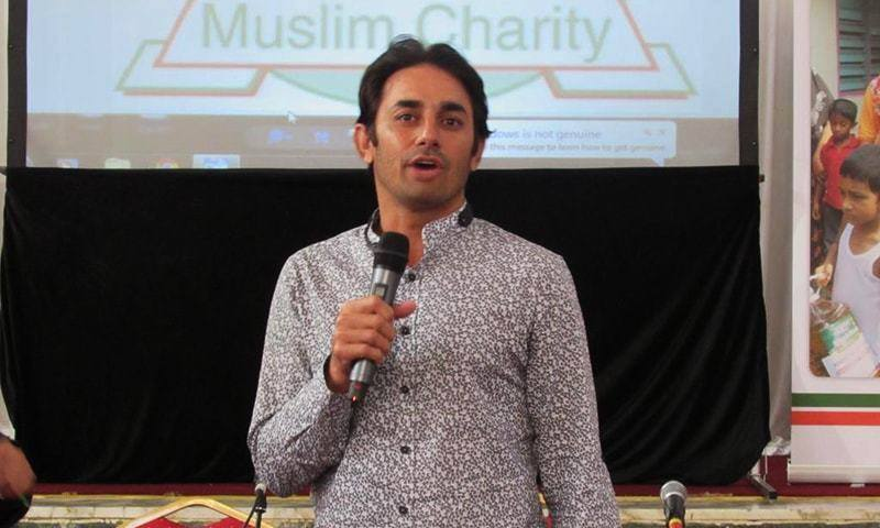 Saeed Ajmal Raises 30,000 Pounds Funds For Rohingya Muslims
