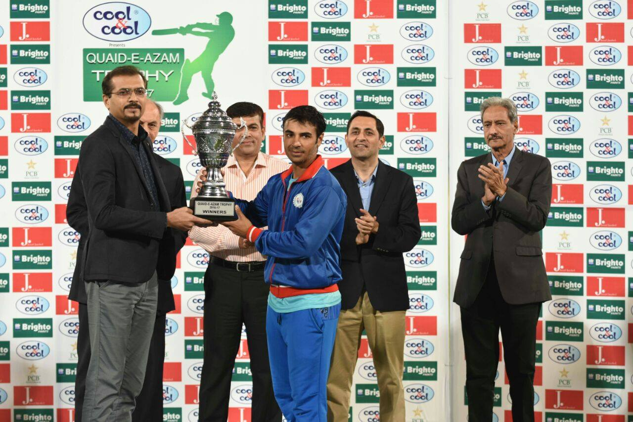 Salman Butt Receiving the Quaid-e-Trophy