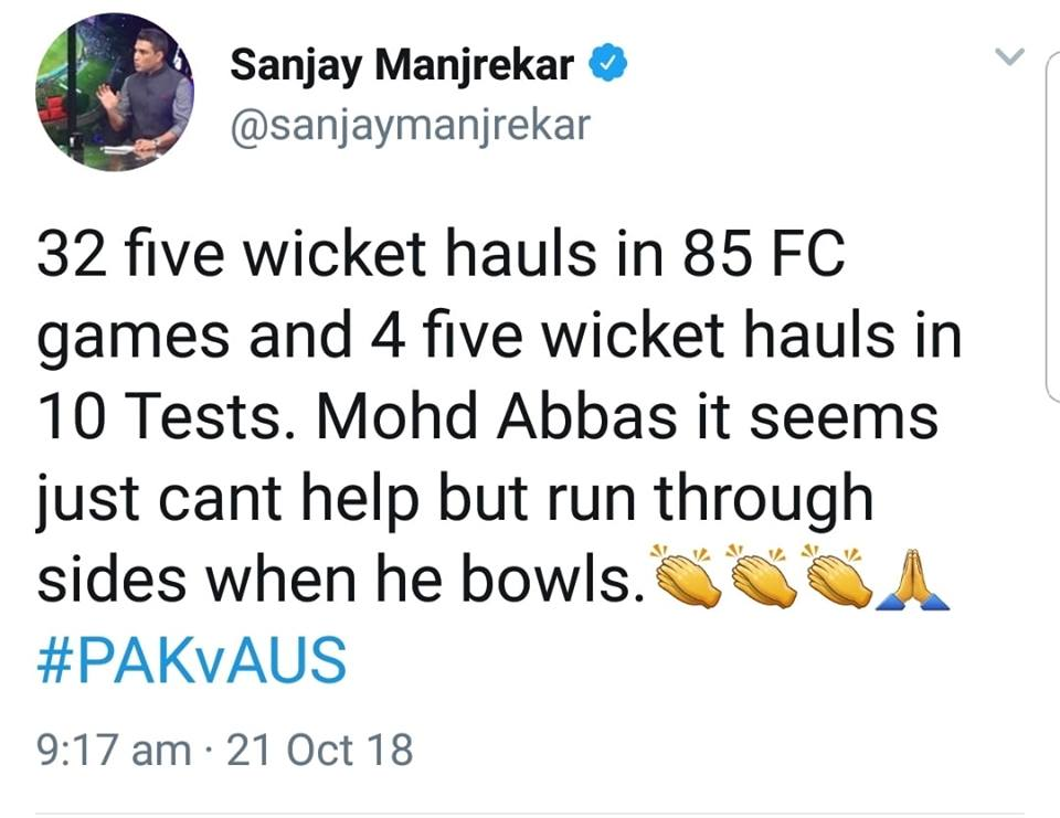 Sanjay Manjrekar Tweets For Mohammad Abbas