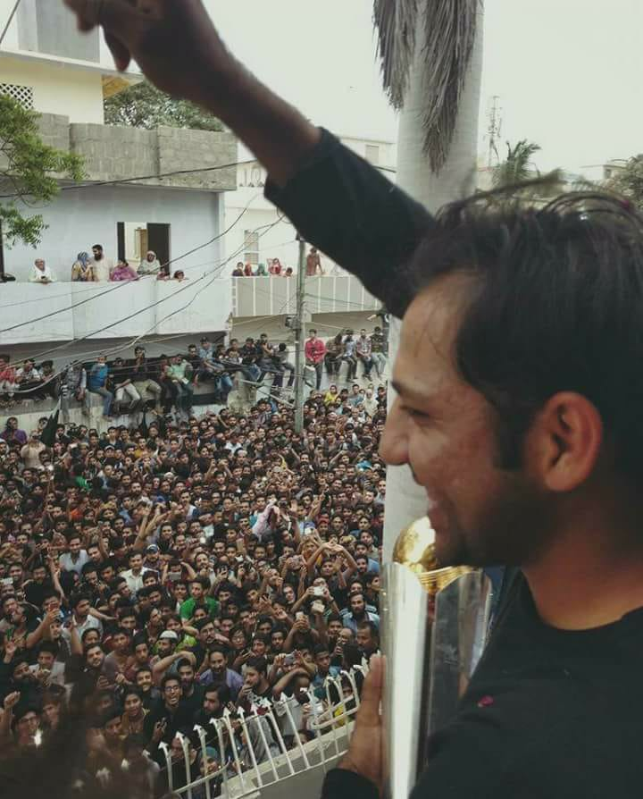 Sarfaraz Ahmed Lifting Trophy At His Residence In Karachi