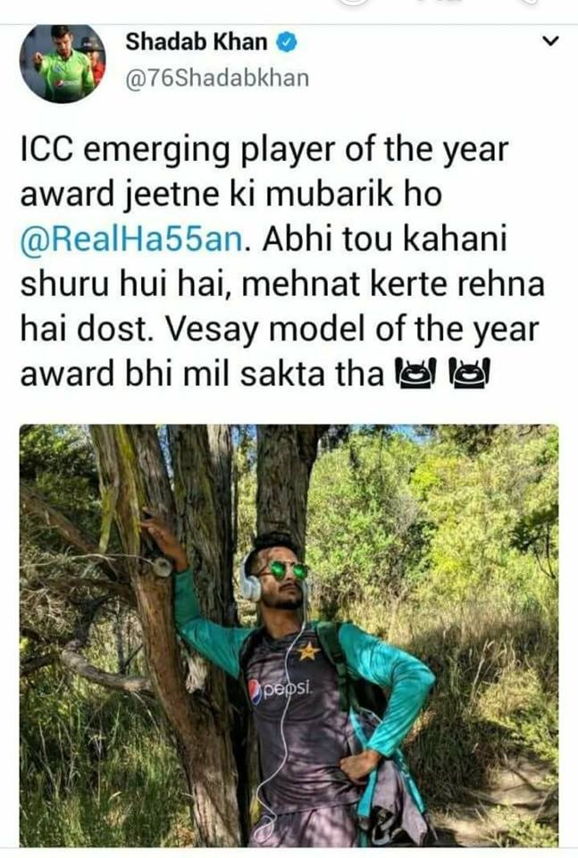Shadab Khan Tweeted On Hasan Ali's Achievement
