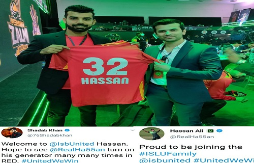 Shadab Khan Welcomes His Best Friend Hassan Ali In Islamabad United Squad