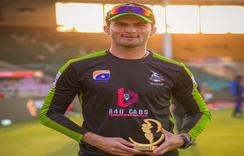 Shaheen Shah Afridi Gets Player Of The Match Award