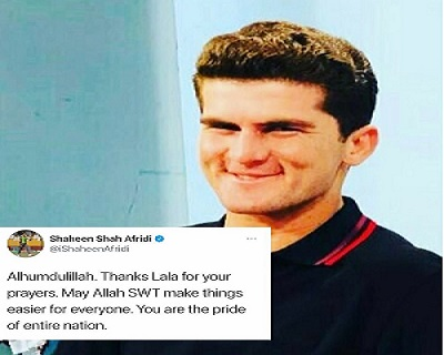 Shaheen Shah Afridi Responds On Shahid Afridi's Tweet About His Marriage Proposal
