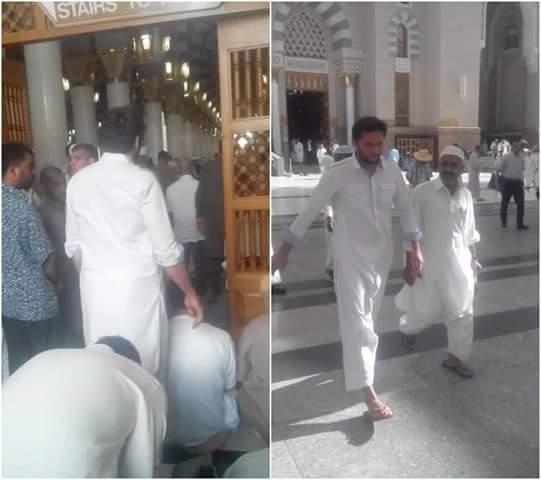 Shahid Afridi At Al-Masjid An-Nabawi