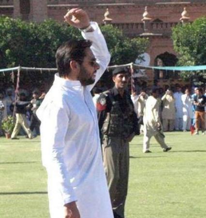 Shahid Afridi Playing Cricket At Islamia College Peshawar