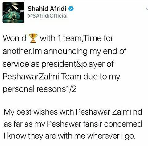 Shahid Afridi Recent Tweet About His Career In Peshawar Zalmi