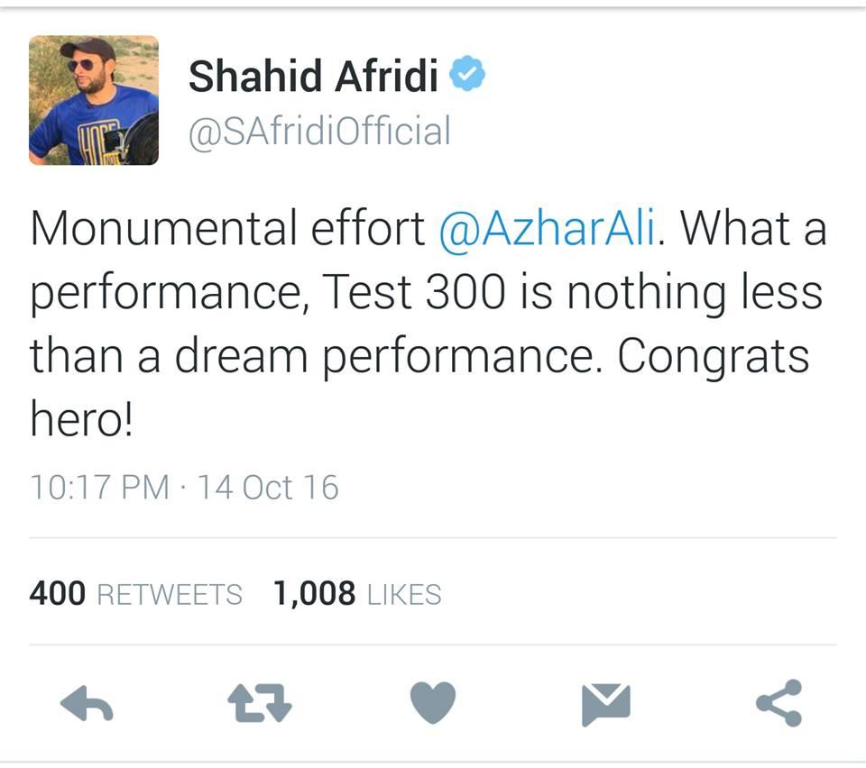 Shahid Afridi Tweet To Azhar Ali