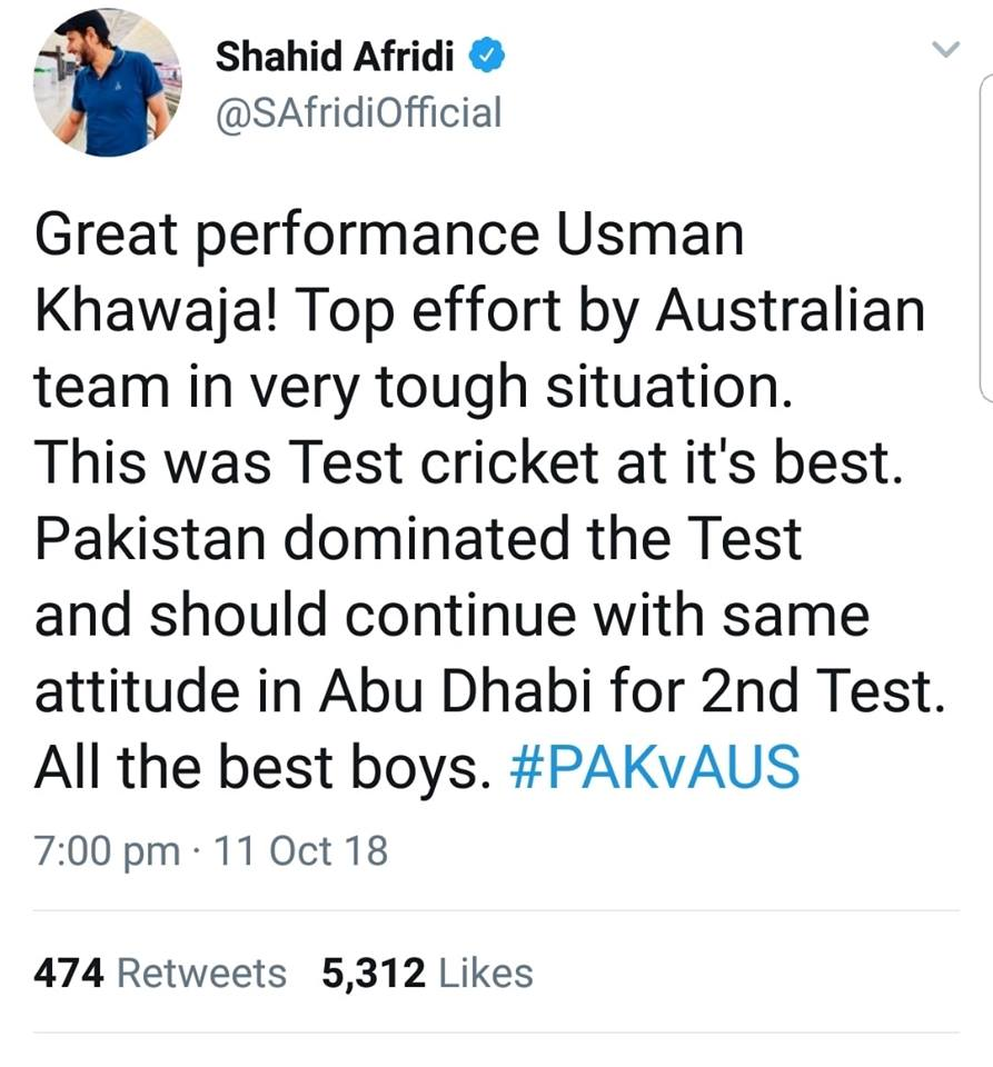 Shahid Afridi Tweets On Dubai Test Between Paki Vs Aus