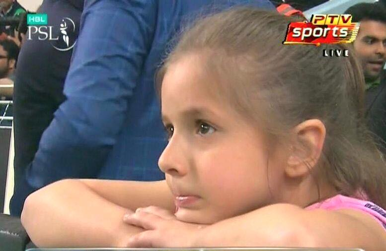 Shahid Afridi's Cute Daughter Crying After Peshawar Zalmi Lost