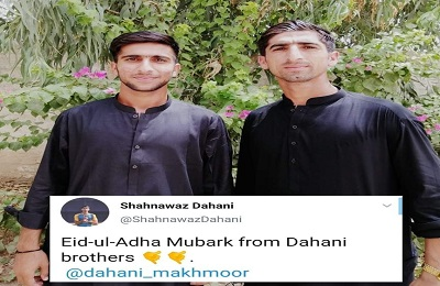 Shahnawaz Dahani Wishes Eid Mubarak