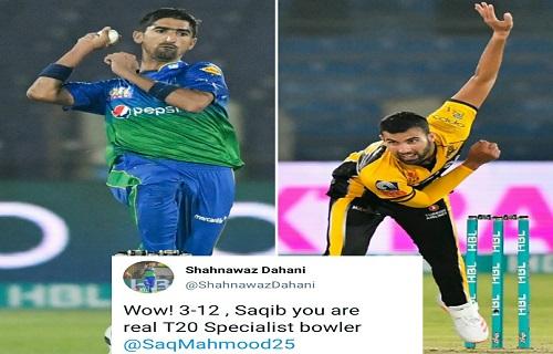 Shahnawaz Dhani Impressed By Saqib Mehmood's Bowling