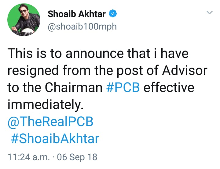 Shoaib Akhtar Resigns From The Post Of PCB Chairman Advisor